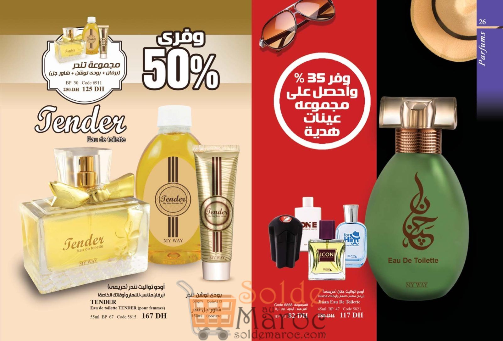 Catalogue My Way Maroc Octobre 2018