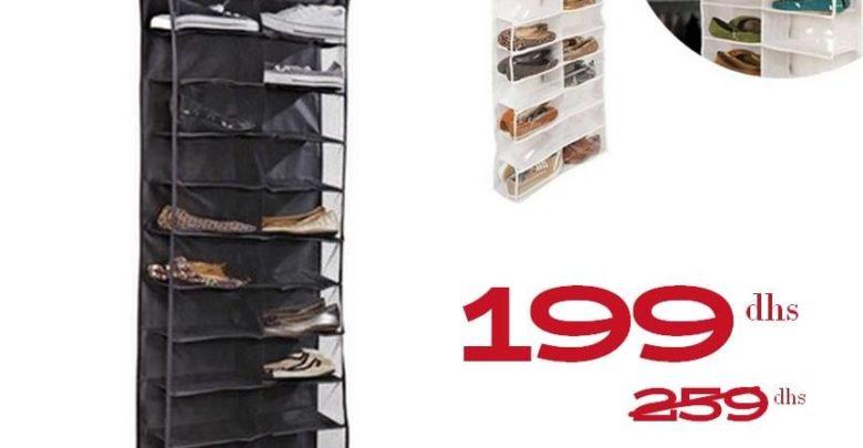 Promo Azura Home RANGEMENT CHAUSSURES 26 paires 199Dhs au lieu de 259Dhs