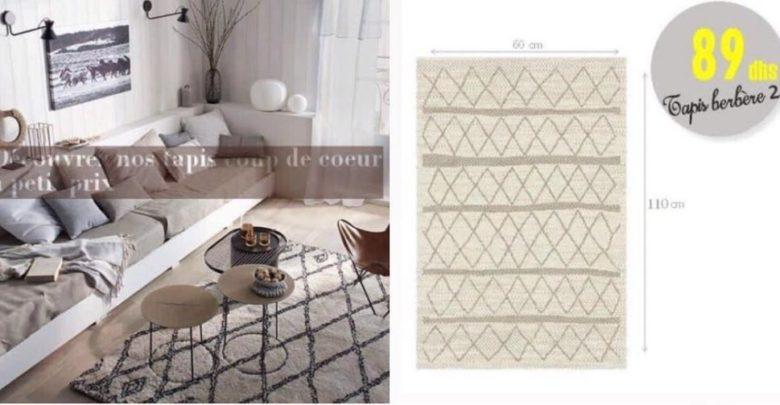 Promo Azura Home Tapis Berbère 60 x 110cm 89Dhs au lieu de 290Dhs