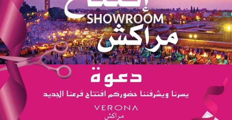 Photo of Nouveau magasin Verona Marrakech