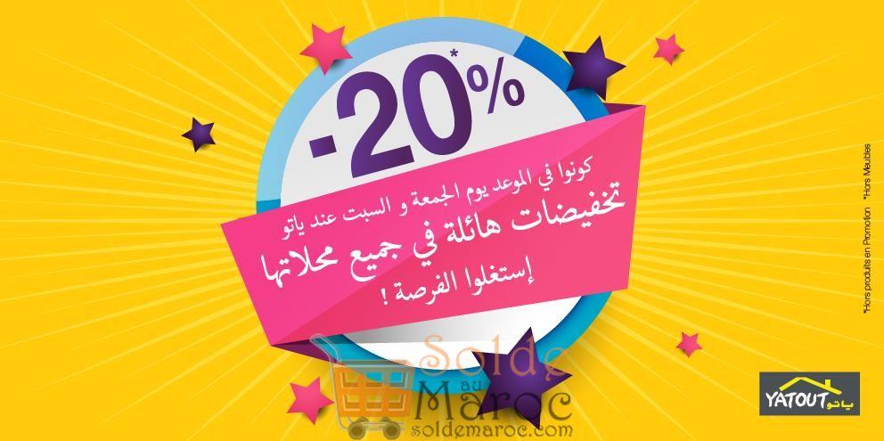 Promo Yatout Home -20% sur tout le magasin