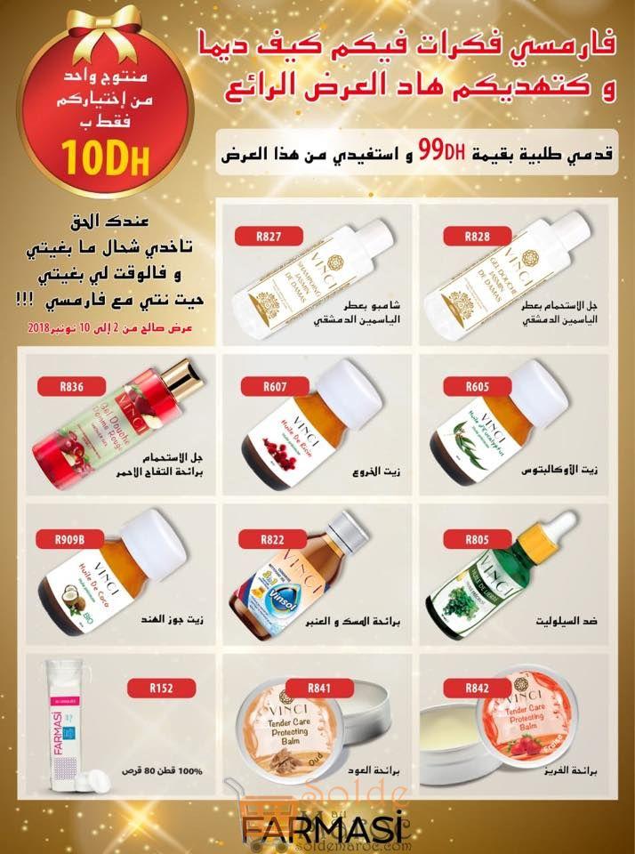 Flyer Farmasi Maroc Offre de folie du 2 au 10 Novembre 2018