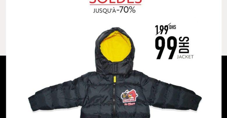 Photo of Soldes Miro Home Jacket 2 à 7ans Garçon 99Dhs au lieu de 199Dhs