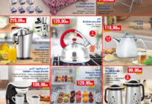 Catalogue Bim Maroc du Vendredi 9 Novembre 2018
