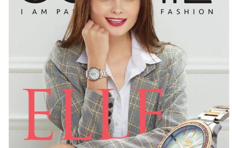Catalogue Sophie Paris Maroc Décembre 2018