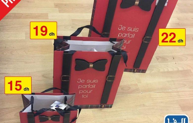 Promo Alpha55 Gift bags à partir de 15Dhs