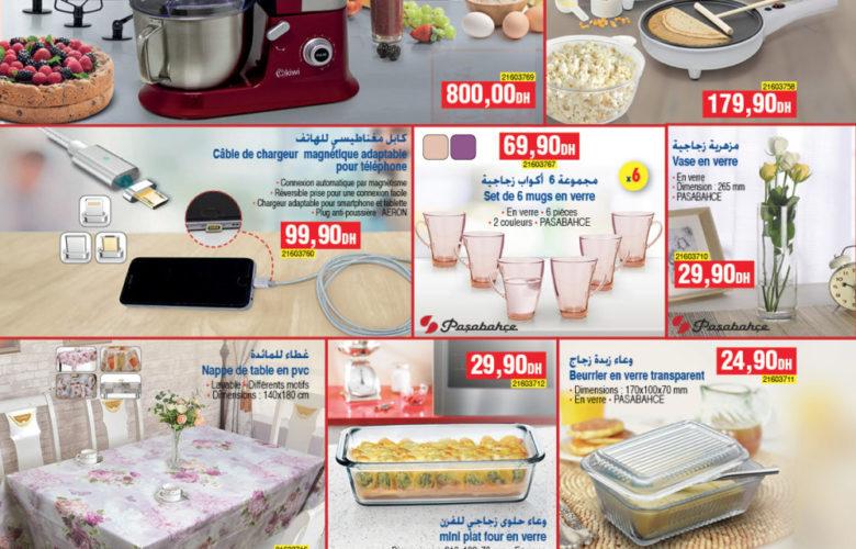 Catalogue Bim Maroc du Vendredi 23 Novembre 2018