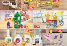 Catalogue Bim Maroc du Mardi 27 Novembre 2018