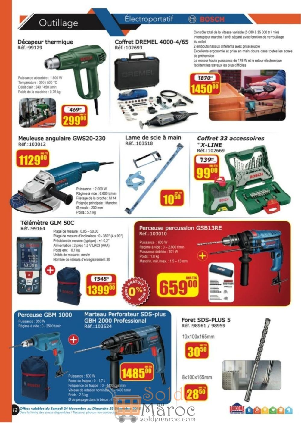 Catalogue Bricoma du 24 Novembre au 23 Décembre 2018