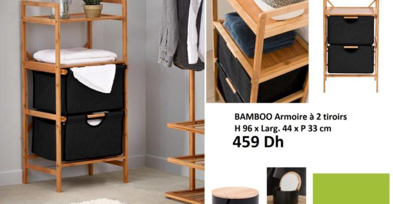 Photo of Nouveau chez casa Maroc Armoire à 2 tiroirs BAMBOO 459Dhs