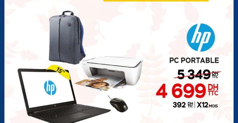 Promo Electroplanet Laptop HP + Sacoche + Imprimante + Souris 4699Dhs au lieu de 5349Dhs