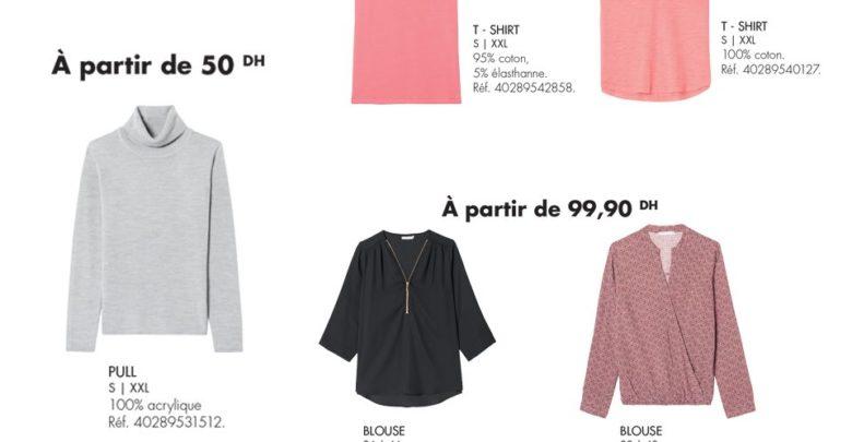 Photo of Soldes Gémo Maroc Tee-shirt et pull et blouse à partir de 30Dhs