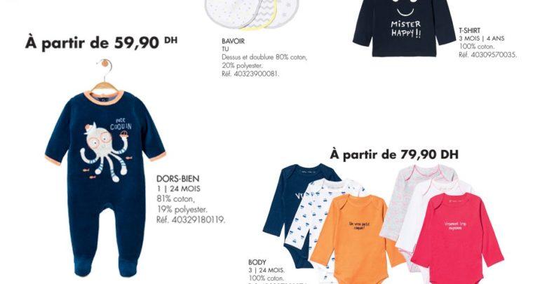 Promo de l'Aid chez Gemo Maroc à partir de 39,90Dhs