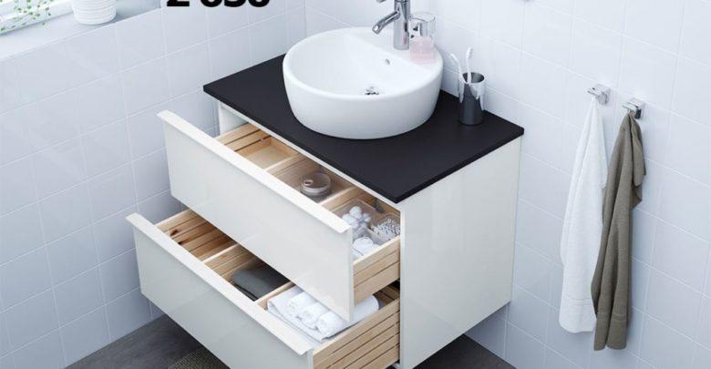 Promo Ikea Family Maroc Meuble Lavabo 2 Tiroirs GODMORGON 2120Dhs au lieu de 2650Dhs