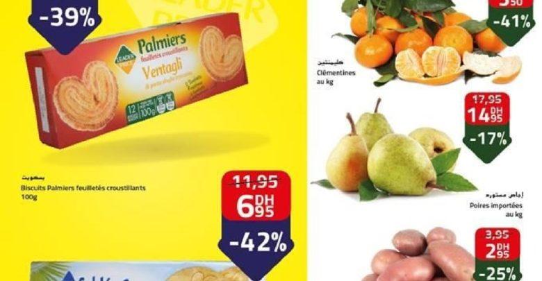 Photo of Catalogue Leader Price Maroc du 1 au 18 Novembre 2018