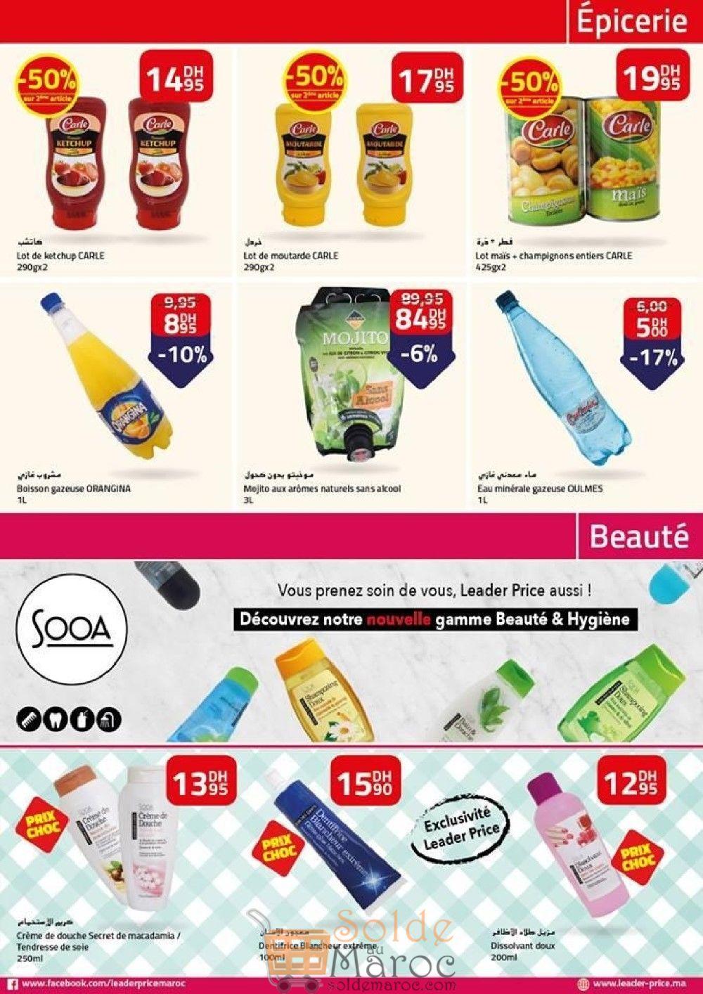 Catalogue Leader Price Maroc du 1 au 18 Novembre 2018