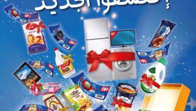 Catalogue Anniversaire Carrefour Maroc du 22 Novembre au 12 Décembre 2018