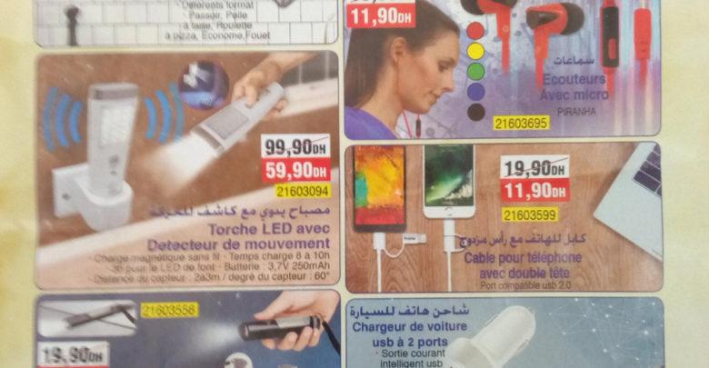 Catalogue Bim Bd Zefzaf du 14 au 16 Décembre 2018
