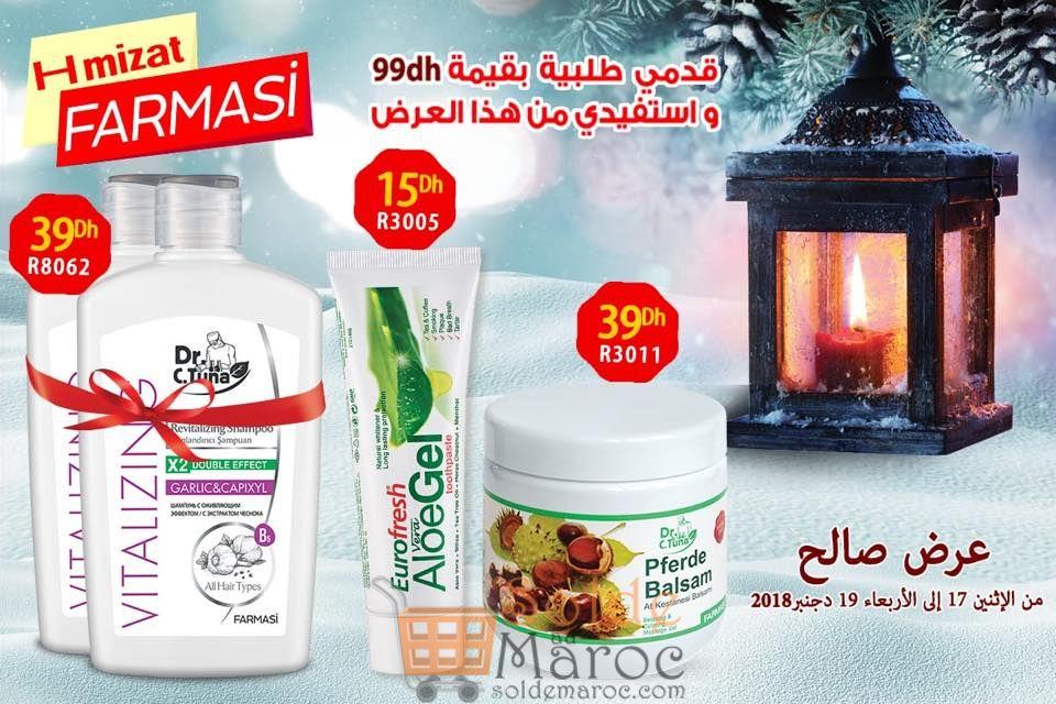 Hmizat Farmasi Maroc dernier jour