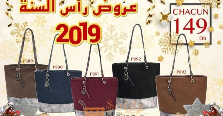 Photo of Offres fin d'année chez Farmasi Maroc