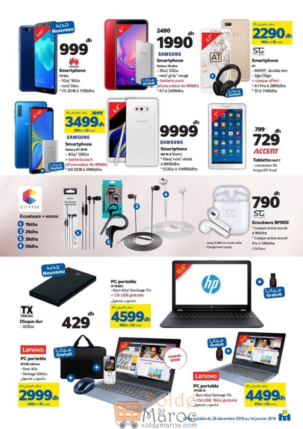 Catalogue Marjane du 26 Décembre 2018 au 14 Janvier 2019