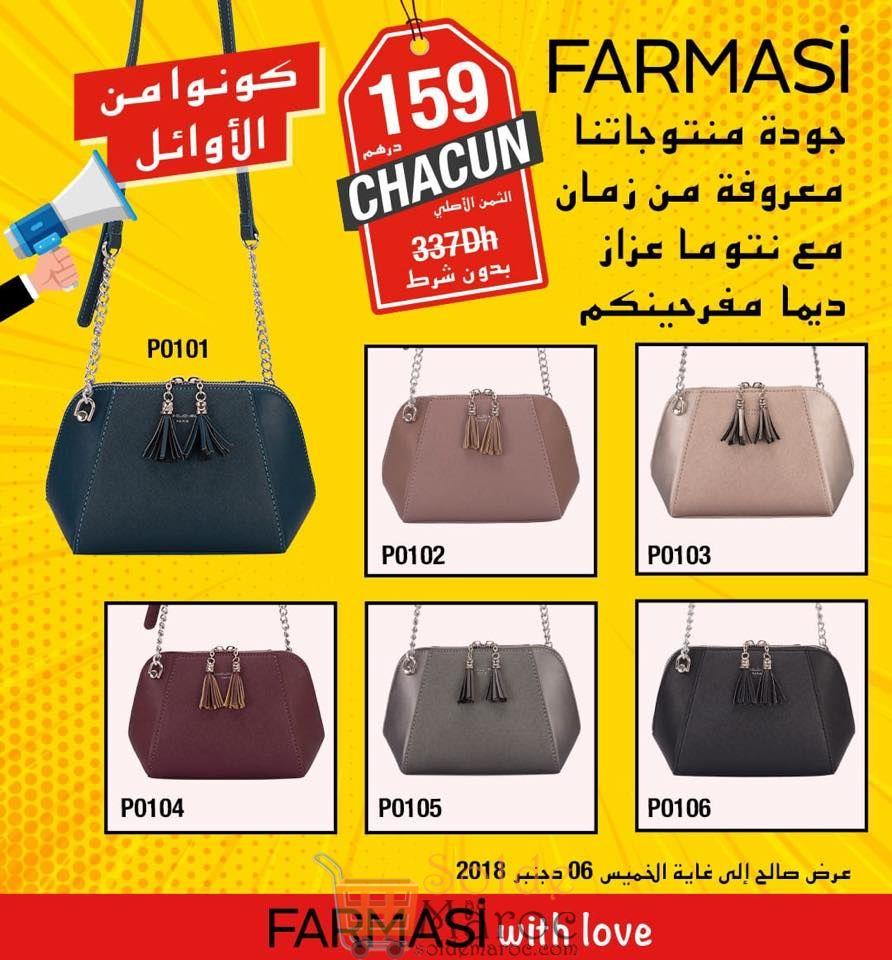 Offre Spéciale Farmasi Maroc Jusqu'au 6 Décembre 2018