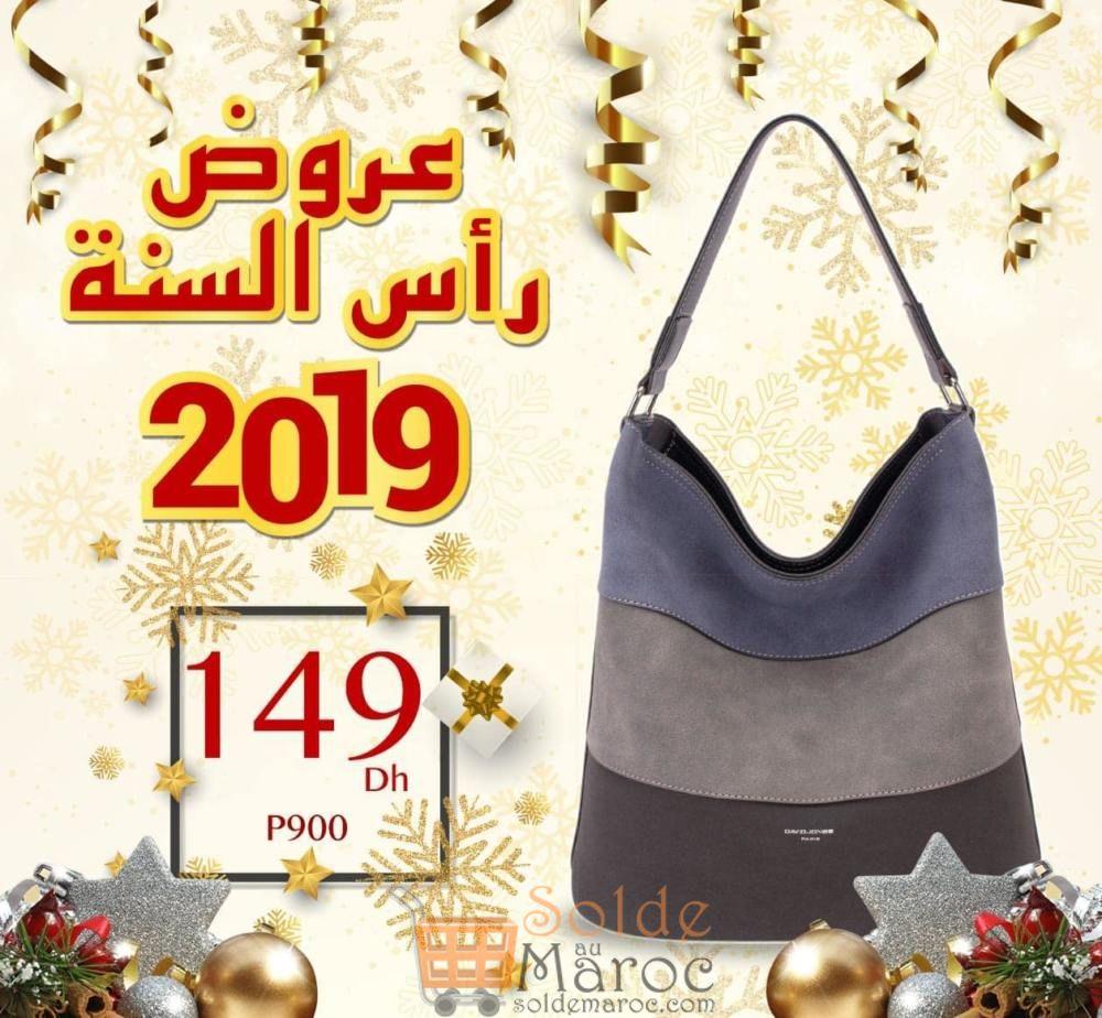 Offres fin d'année chez Farmasi Maroc