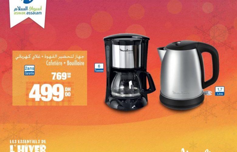 Soldes Aswak Assalam pack Cafetière + Bouilloire Moulinex 499Dhs au lieu de 769Dhs