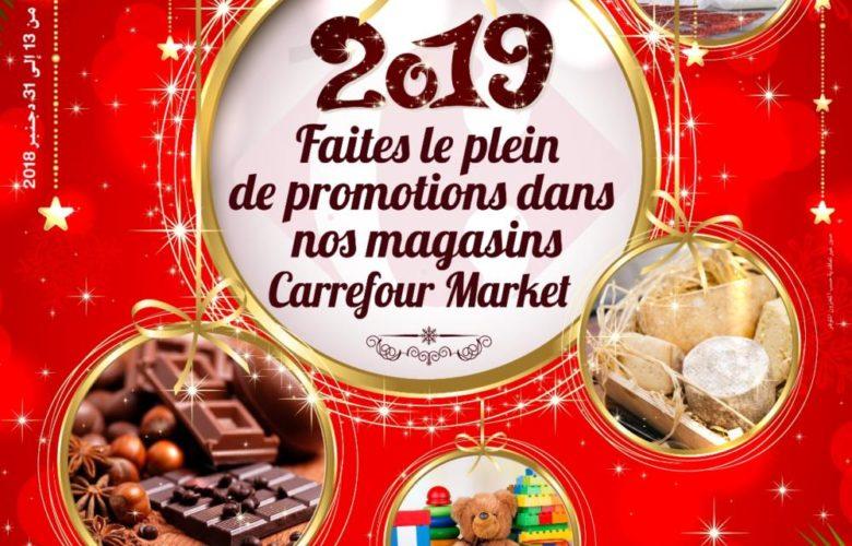 Catalogue Carrefour Market Maroc du 13 au 31 Décembre 2018