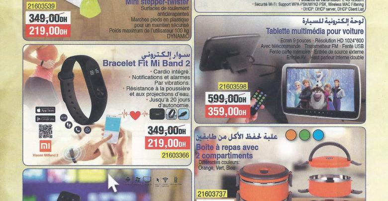 Photo of Catalogue Bim Alaouiyine El Jadida du 1 au 6 Janvier 2018