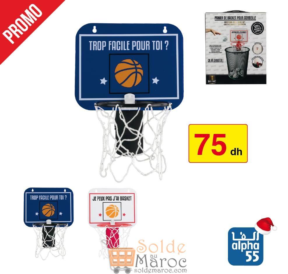 Promo Alpha55 mini pannier basket pour corbeille 75Dhs