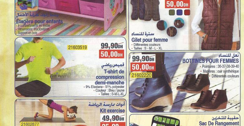 Photo of Catalogue Bim Al Amane Av Oudaya du 14 au 16 Décembre 2018