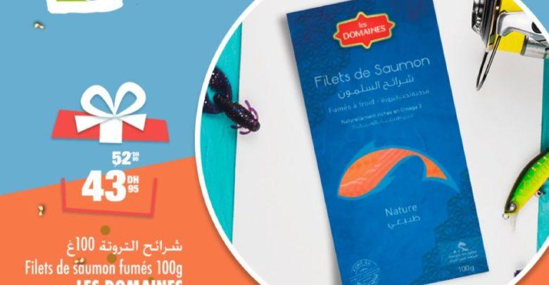 Promo Aswak Assalam 100g Filets de saumon fumés 43Dhs au lieu de 52Dhs