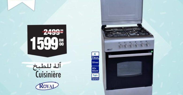 Photo of Promo Aswak Assalam Cuisinière ROYAL 4 feux 1599Dhs au lieu de 2499Dhs