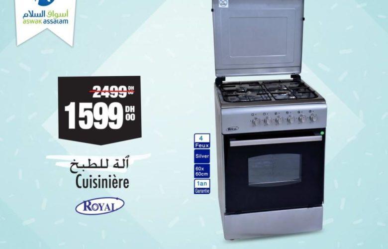 Promo Aswak Assalam Cuisinière ROYAL 4 feux 1599Dhs au lieu de 2499Dhs