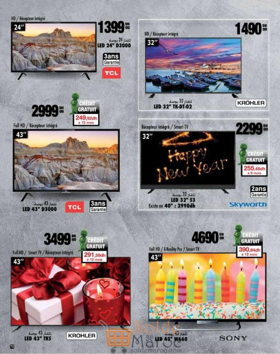Catalogue Aswak Assalam du 25 Décembre au 15 Janvier 2019