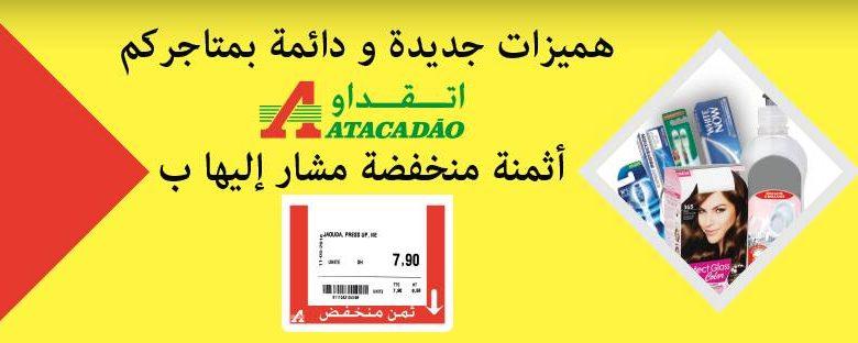 Périodes des soldes chez Atacadao Maroc