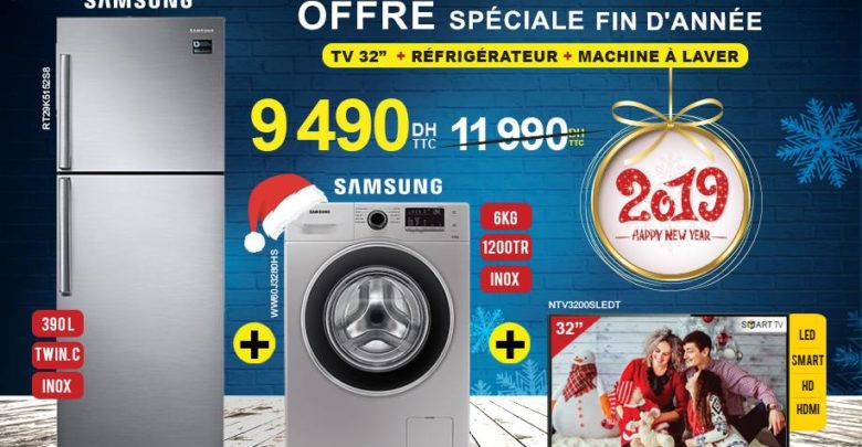 Photo of Promo Electro Bousfiha Pack Réfrigérateur + Lave-linge + Smart TV 9490Dhs au lieu de 11990Dhs
