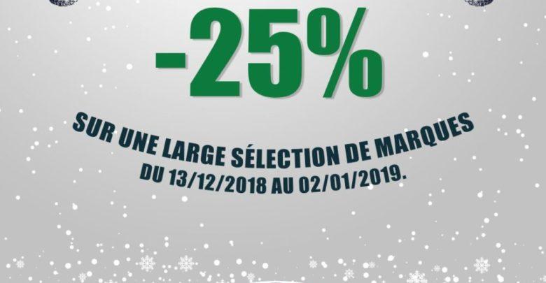 Photo of Promo fin d'année City Sport Jusqu'au 2 Janvier 2019