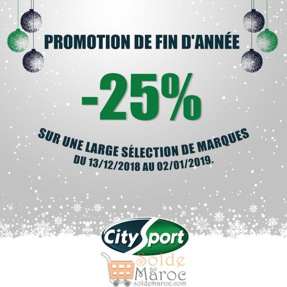 Promo fin d'année City Sport Jusqu'au  2 Janvier 2019