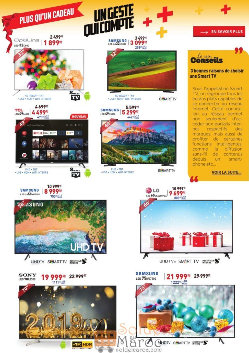 Catalogue Electroplanet Jusqu'au 13 Janvier 2019