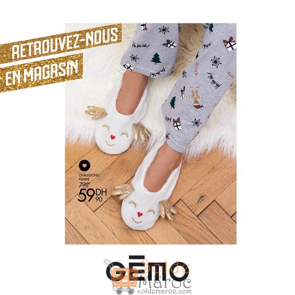 Promo Gémo Maroc Chaussons femme 59Dhs au lieu de 79Dhs