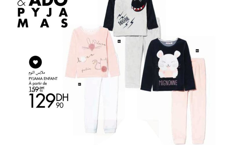 Soldes Gémo Maroc Pyjamas Kids & Ado 129Dhs au lieu de 159Dhs