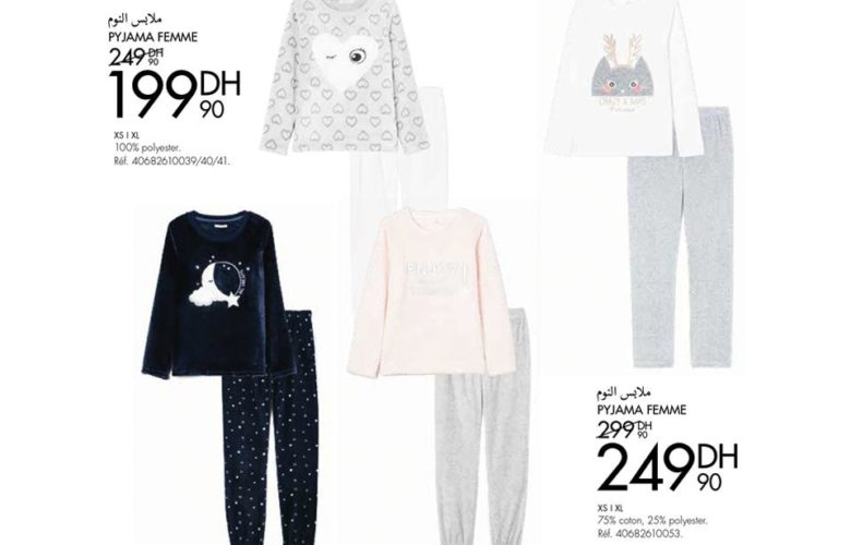 Soldes Gémo Maroc Pyjamas Femme à partir de 199Dhs