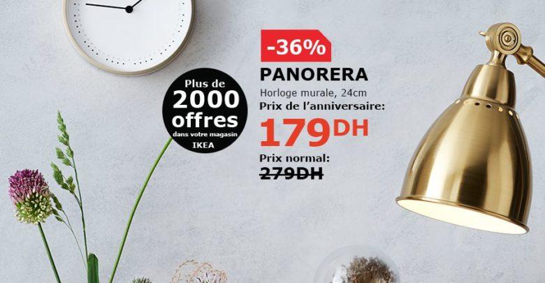 Photo of Soldes Ikea Maroc Horloge murale PANORERA 179Dhs au lieu de 279Dhs
