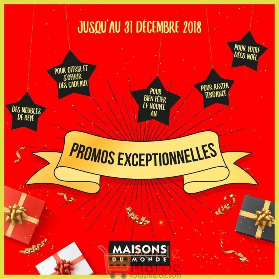 Promo fin d'année Maison du monde jusqu'au 31 Décembre 2018