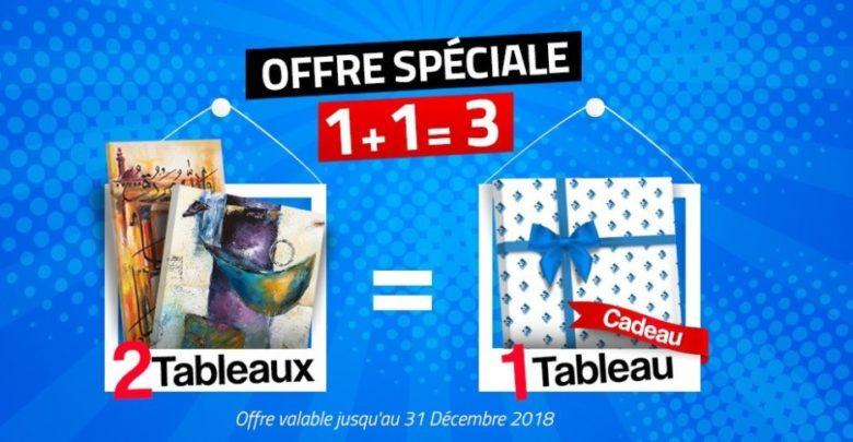 Photo of Offre Spéciale fin d'année Massinart 1+1=3