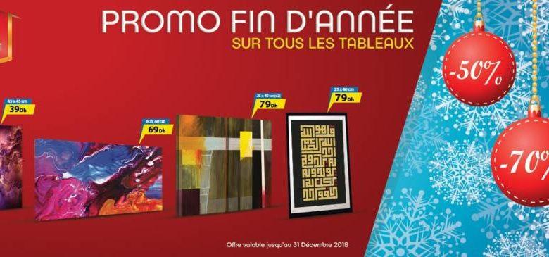 Photo of Promo fin d'année Massinart Jusqu'au 31 décembre 2018