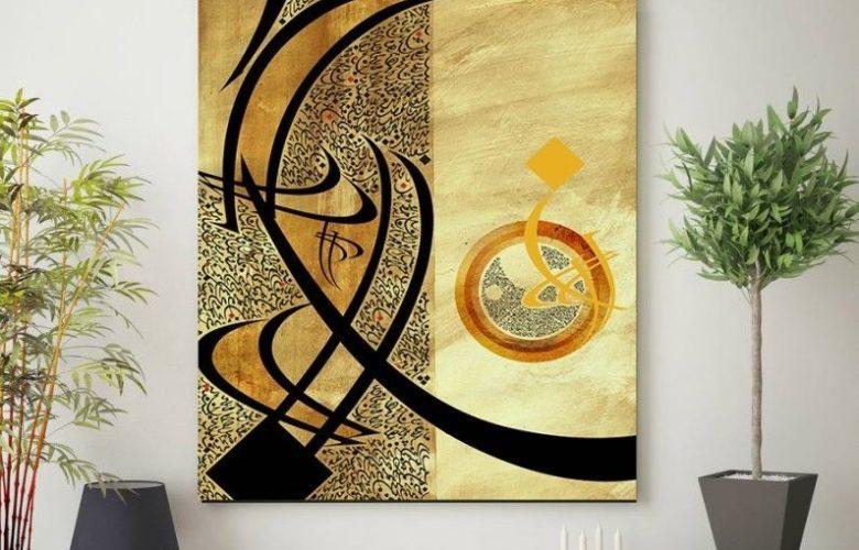 Soldes Massinart Tableau décoratif L60 x H100 cm 254Dhs au lieu de 299Dhs