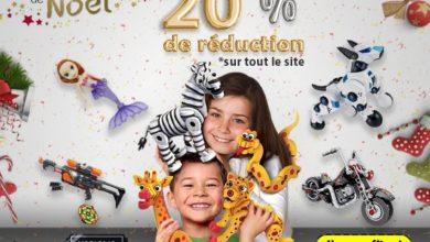 Promo fin d'année chez Mon Jouet Jusqu'à -20% sur tous le site
